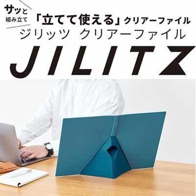 jilitz_1.jpg